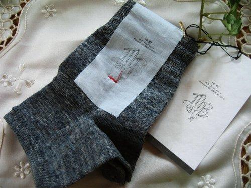 エムビー(Marque de BRODEUSES,シュシュドママン) Linen Sox  レッグウォーマーの商品写真です