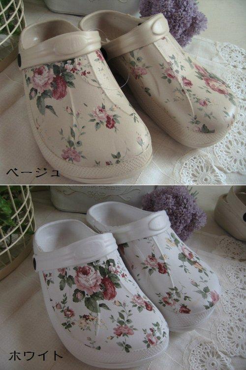 花柄ガーデンサボの商品写真2