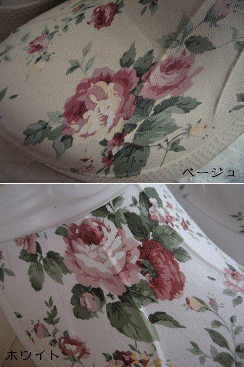 花柄ガーデンサボの商品写真3