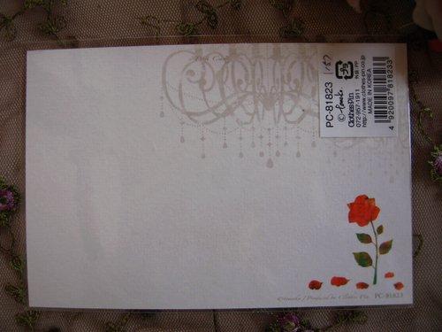 クローズピン tomokoシリーズ ポストカードの商品写真5
