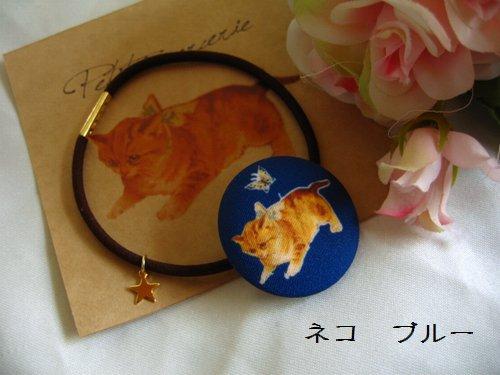 バレリーナピンク アニマルヘアゴムの商品写真2