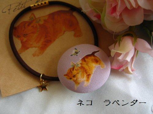バレリーナピンク アニマルヘアゴムの商品写真4