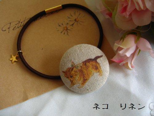 バレリーナピンク アニマルヘアゴムの商品写真6