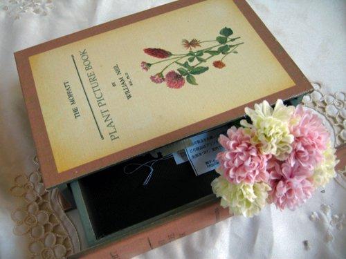 ティアラ 古い本の箱 秘密の引き出しの商品写真13