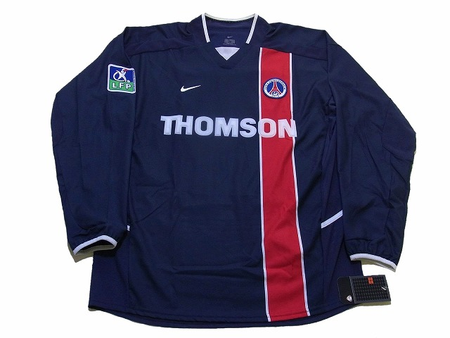 Paris Saint Germain/02-03/H
