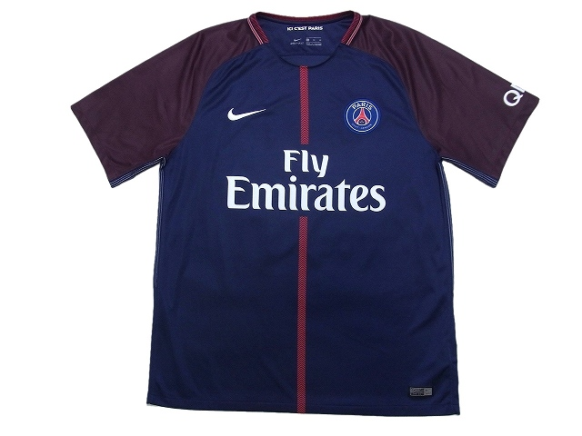 Paris Saint Germain/17-18/H