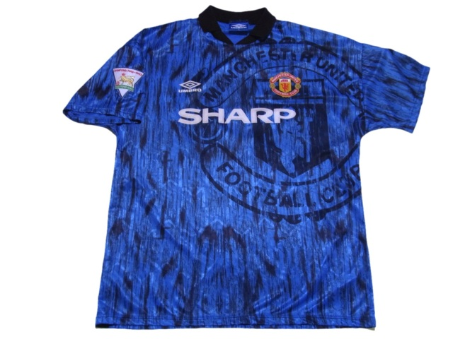 Manchester United/92-93/A