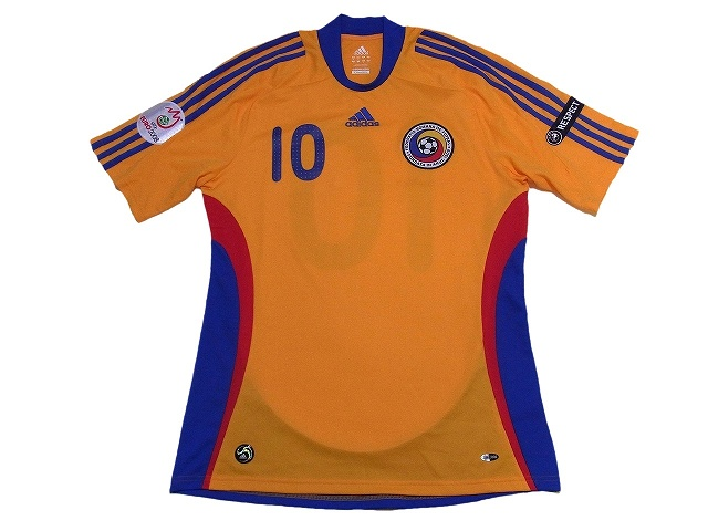 Romania National Football Team/08/H