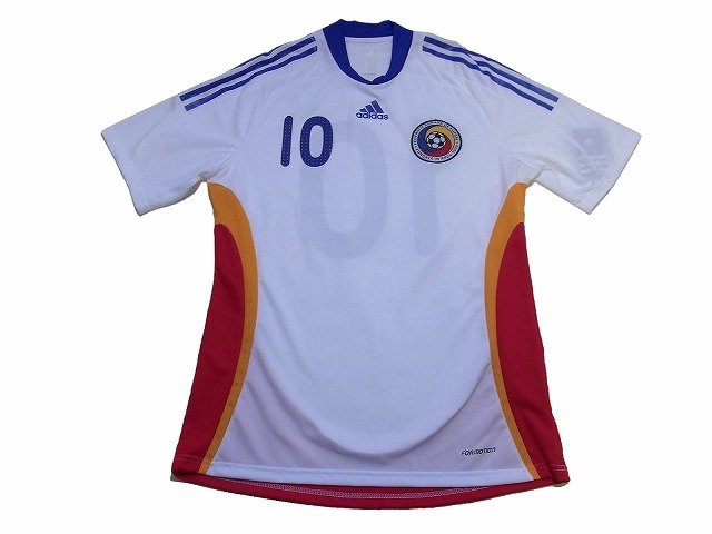Romania National Football Team/08/A