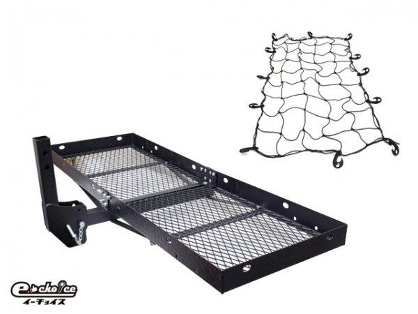 特価 折り畳み式 カーゴネット付き ブラックヒッチキャリアカーゴ C02