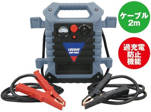 ジャンプスターター パワーブースター 12V 24V 両用 エンジンスターター ポータブル バッテリー 非常用 電源 バッテリー上がり