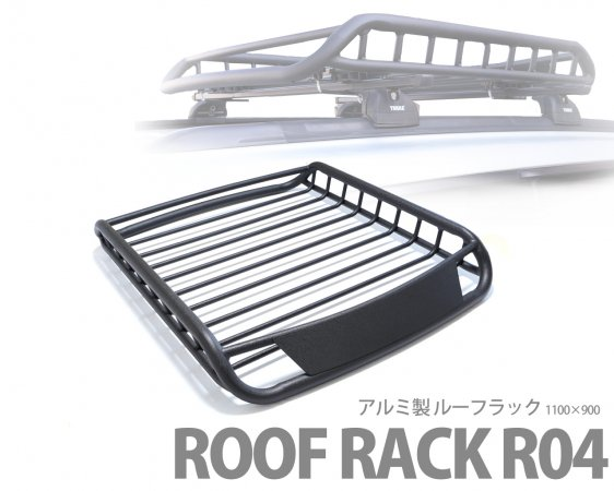 アルミ製ルーフラック ブラック 軽自動車 組立不要 ルーフバスケット R04 1100×900