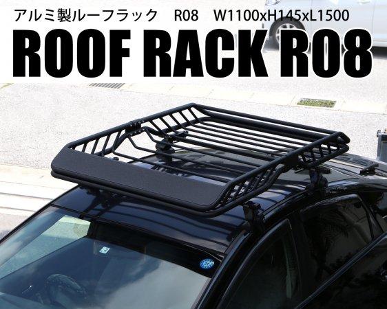 アルミ製 ルーフラック カーゴラック ルーフバスケット ブラック R08