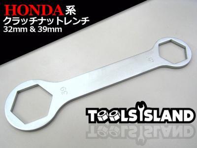 【送料無料/メール便発送】HONDA系クラッチナットレンチ 32mmx39mm