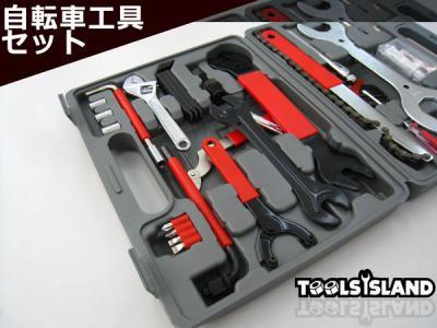 ... 工具セット(自転車工具セット