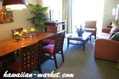 2ベッドルーム:ウィンダムワイキキビーチウォークホテル利用(Wyndham Waikiki Beach Walk)