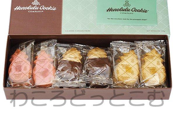 ホノルルクッキー(Honolulu Cookie) クラシックミックス ミディアムボックス8.6 oz(18枚入り)
