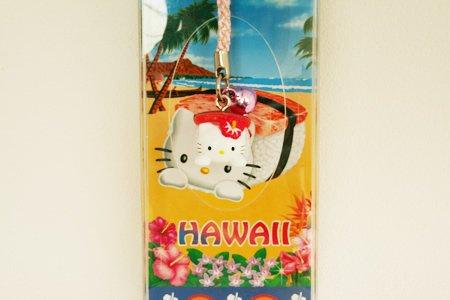 ハワイ限定 ハローキティ(Hello Kitty) ストラップ スパムむすび 送料無料!