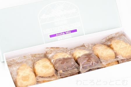 ホノルルクッキー(Honolulu Cookie) アロハミックス ミディアムボックス8.6 oz(18枚入り)