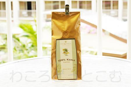 ハワイ カハラ 100%コナコーヒー 豆タイプ(Hawaii KAHALA 100%KONA COFFEE Whole Been)