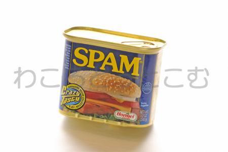 激安!スパム缶詰(SPAM缶詰)-ホーメルランチョンミート