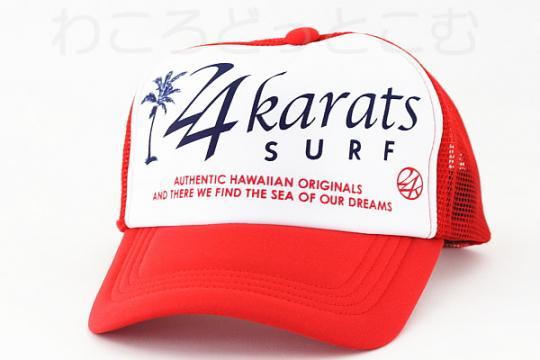 ハワイ限定 EXILE/TAKAHIRO 24karats SURF ロゴCAP(帽子)