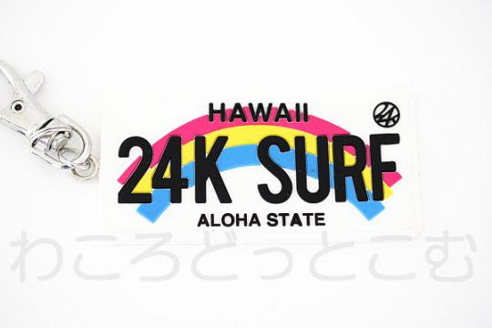 ハワイ限定 EXILE/TAKAHIRO 24karats SURF ライセンスプレート(License Plate)キーホルダー