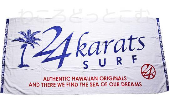 ハワイ限定 EXILE/TAKAHIRO 24karats SURF 大判バスタオル