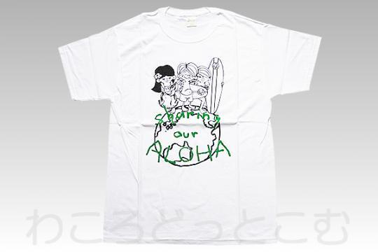 ハワイ限定 EXILE/TAKAHIRO 24karats SURF Tシャツ