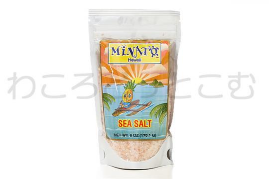 ミナトドレッシング ハワイアンシーソルト(Minato Dressing Hawaiian Sea Salt)