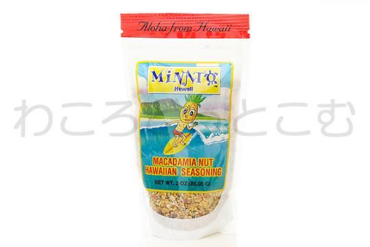 ミナトドレッシング マカデミアナッツ・ハワイアンシーズニング(Minato Macadamia Nut Hawaiian)