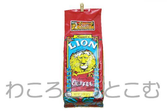 ライオンコーヒー カフェハワイ 567g (Lion Coffee Cafe Hawaii 20oz)