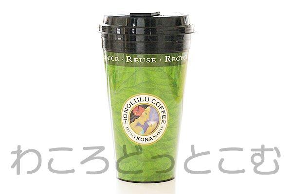 ホノルル・コーヒー・カンパニー(honolulu coffee company) タンブラー
