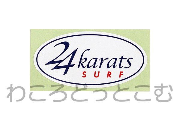 【送料無料!】ハワイ限定 24karats SURF(24カラッツサーフ) ロゴステッカー 紺