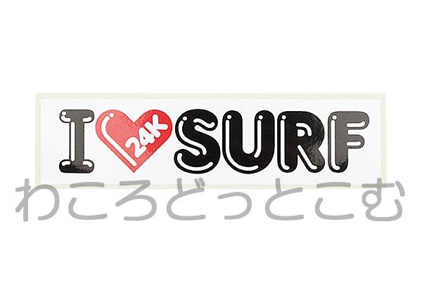 【送料無料!】ハワイ限定 24karats SURF(24カラッツサーフ)  I LOVE SURF ステッカー