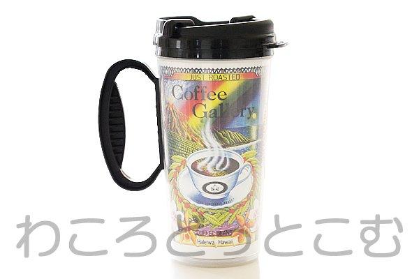【入手困難】ハレイワ コーヒー・ギャラリー(Haleiwa CoffeeGallery ) タンブラー