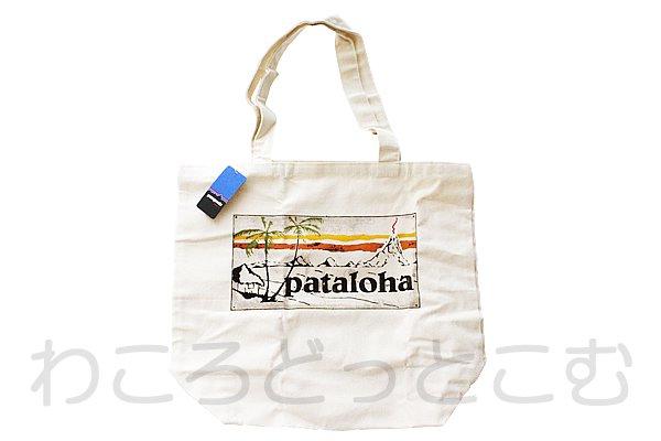 日本未発売! ハワイ ハレイワ店限定 パタゴニア(patagonia) パタロハ(pataloha)トートバッグ