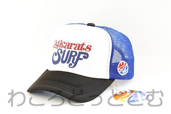 ハワイ限定 24karats SURF(24カラッツサーフ) トリコロールキャップ 青(帽子)