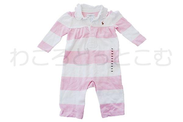ラルフローレン(Ralph Lauren) 幼児ロンパース ピンクボーダー 3か月(53㎝~61㎝)
