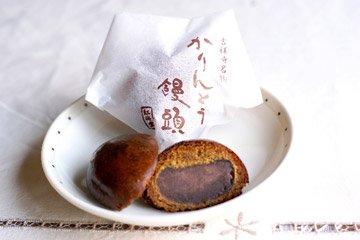 【商品写真1】かりんとう饅頭