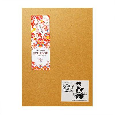 メール便・簡易包装・配達日時指定不可ちょっとすごいコーヒー 深煎り(フレンチロースト) 400g
