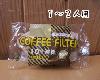 みさらしNK101 コーヒーフィルター 1〜2人用【カリタ】