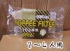 みさらしNK102 コーヒーフィルター 2〜4人用【カリタ】