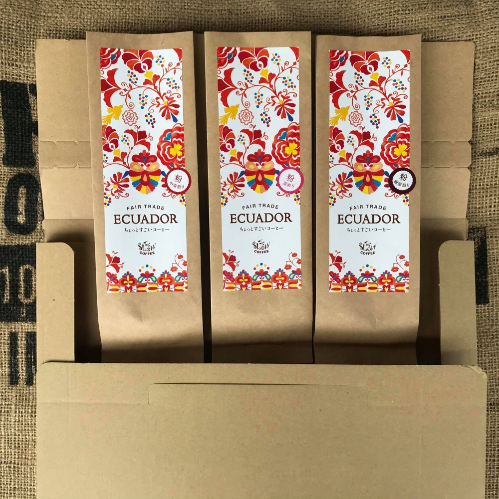 送料無料メール便<br>ちょっとすごいコーヒー焙煎度合い別3種セット(約15杯分)