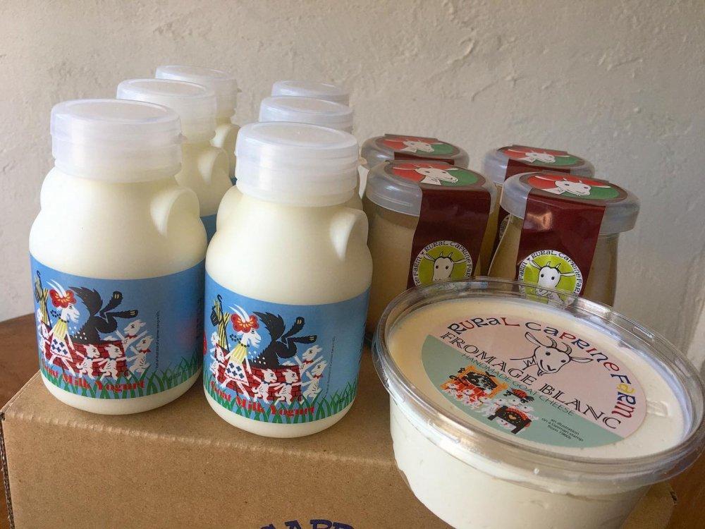 岡山ルーラルカプリの山羊乳レギュラーセット(送料込)<br>(着日指定不可)<br>(コーヒーとの一括発注はできません)<br>(クレジットカード決済のみ)