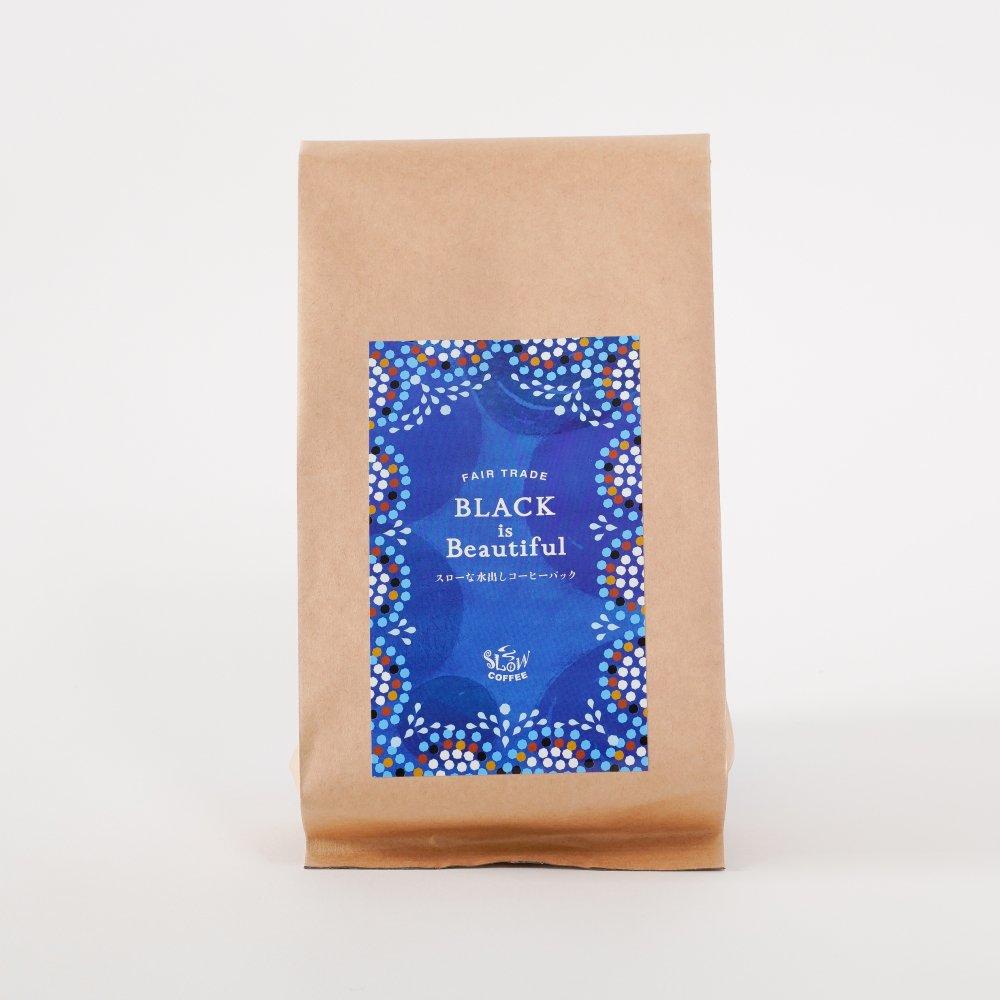 BLACK is Beautiful水出しコーヒーパック (お徳用20パック入り10リットル分)