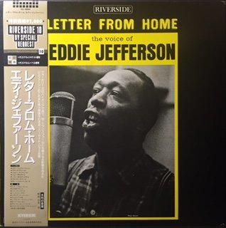 eddie jefferson letter from home レコード売るなら pocoapoco