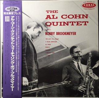 Al Cohn/Featuring Bob Brookmeyer