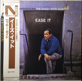 Rocky Boyd/Ease It
