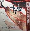 Flyte/Dawn dancer